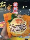 水果批发市场的危机