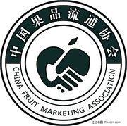 关于召开中国大樱桃市场流通专题研讨会的通知