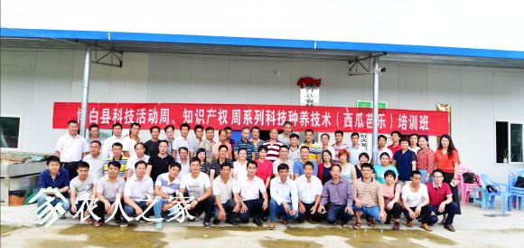5月10号科技局带领大户参观基地