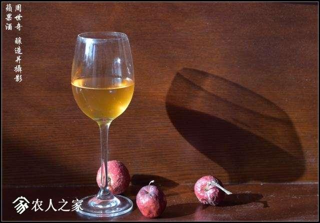 周氏果酒3.jpg