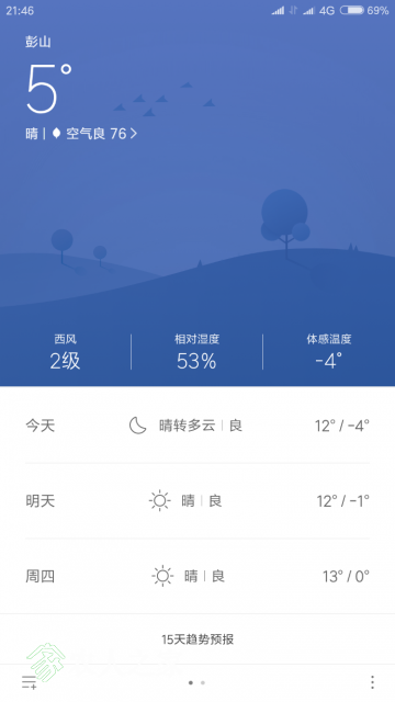 Screenshot_2018-01-09-21-46-58-078_com.miui.weather2.png
