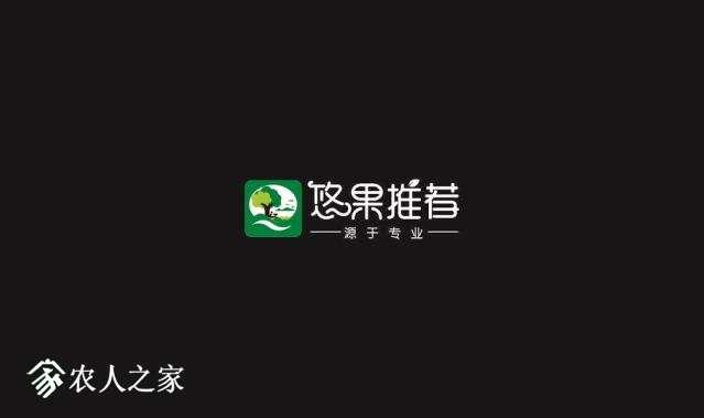 悠果推荐黑白.jpg