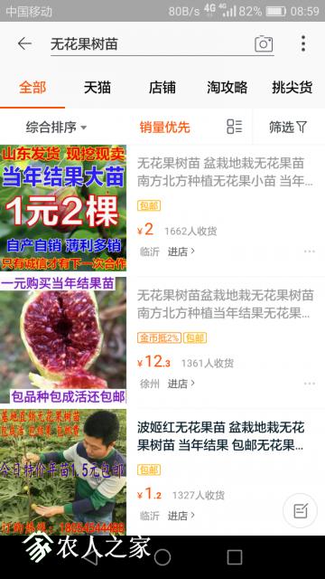 Screenshot_2018-02-08-08-59-26.png