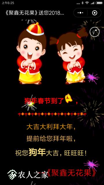 Screenshot_2018-02-15-06-25-53-462_com.tencent.mm.png