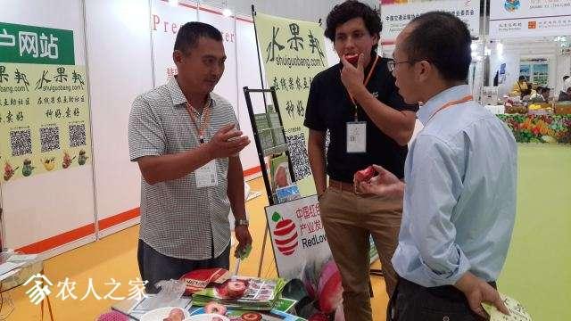 2015北京展会 (3).jpg