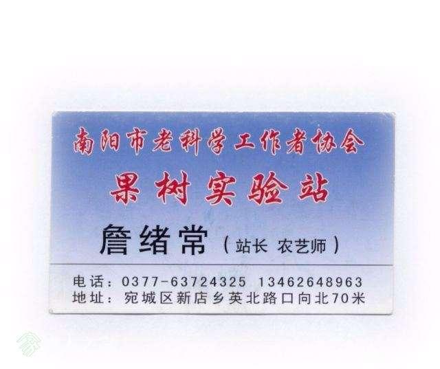 101508456868765_8738.jpg