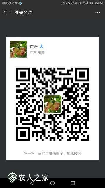 QQ图片20181104134727.jpg
