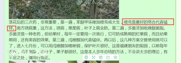 QQ截图20190105143437.png