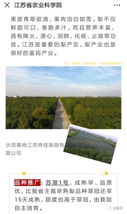 微信图片_20201205203236.jpg