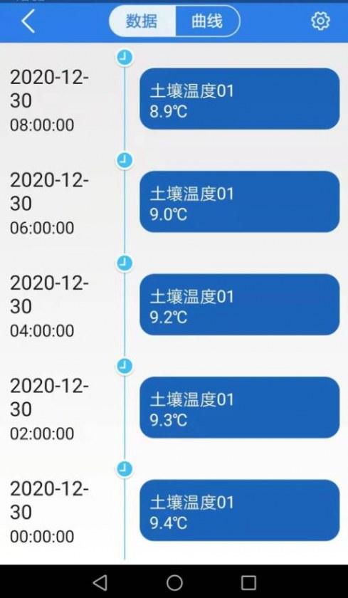 微信图片_202012301016593.jpg
