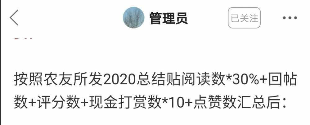Screenshot_20210116_064406.jpg