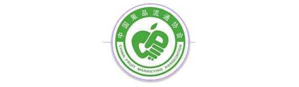 2015年中国苹果年会暨三门峡陕县苹果产销对接会日程安排