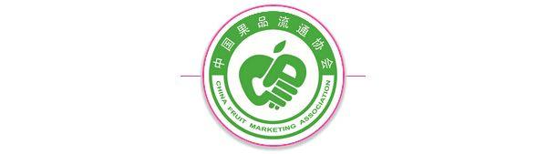 关于举办第四届中国•陕西(眉县)猕猴桃产业发展大会的通知