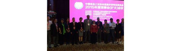 中国食品工业协会坚果炒货专业委员会2015年度理事会(扩大)会议顺利召开