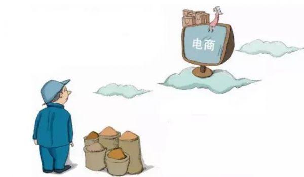 国务院发文,农村商业模式将迎来重大改变