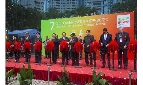2015 iFreh第七届亚洲果蔬产业博览会成功闭幕