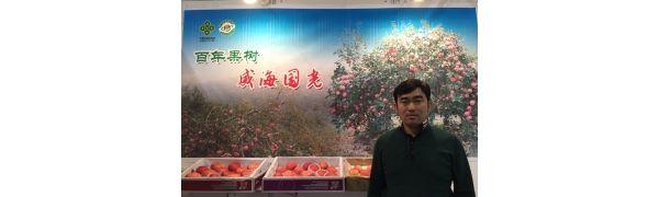 山东汇润:依托高品质有机苹果抢占国内国际市场