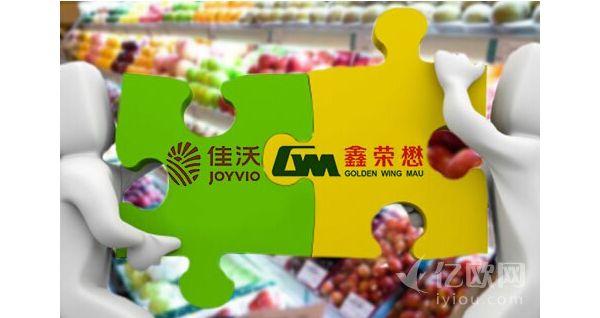 生鲜号外:联想佳沃集团和鑫荣懋集团确认合并