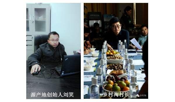 """湖南农业电商新巨头诞生,源产地与乡村淘正式""""牵手""""引领新方向"""