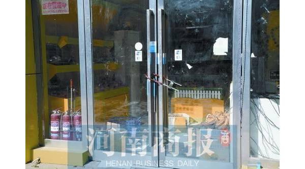郑州水果连锁店倒闭10店 欠消费者160万