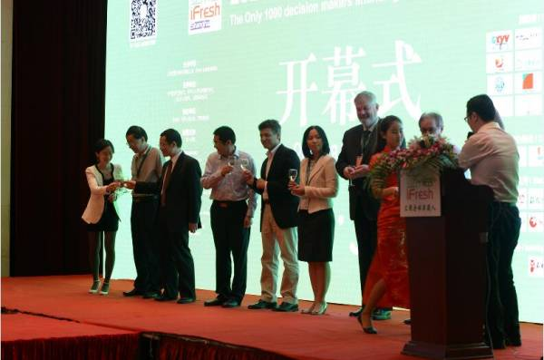 2016iFresh亚洲果蔬产业千人峰会将于5月29日在上海举办