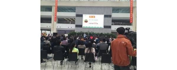 果多美之后,深圳百果园宣布并购南京鲜时代