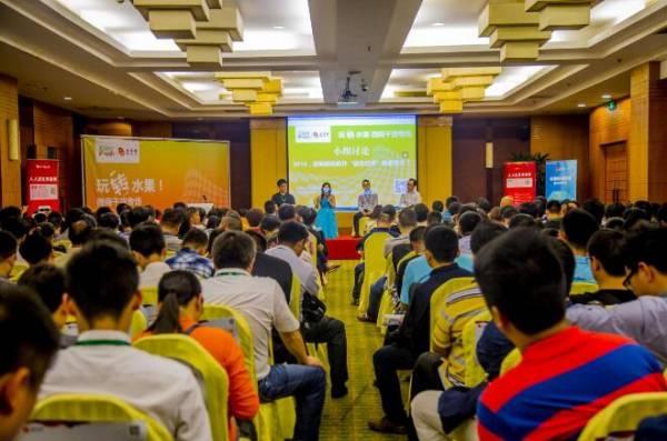2016iFresh亚洲果蔬产业千人峰会17日上海光大酒店圆满闭幕