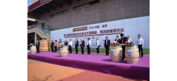 SITEVINITECH CHINA 2016  葡萄酒黄金海岸与种植及酿造技术的邂逅