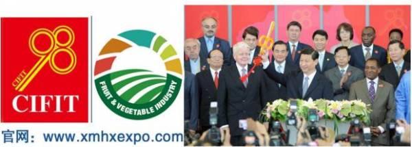 """握市场风向,促贸易对接——厦门国际果蔬产业展即将携手""""98投洽会""""踏绿而来"""