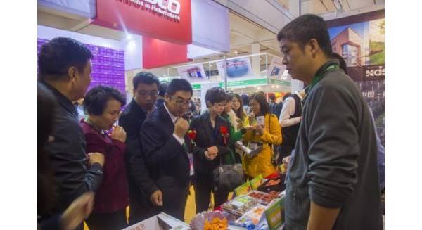 中国果业转型升级 亚果会顺势跨越发展新时代