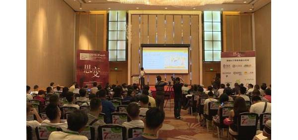 亚果会,近80000人在线参与了华南果蔬产业峰会